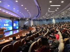 中南大学-深兰科技人工智能联合研究院专家咨询委员会成立暨第一次会议召开