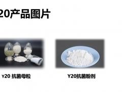 专访细菌杀手y20研发团队王博士,抗菌材料研发的必要性