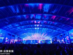 2018云南-华为软件产业峰会成功举办 加快构建数字中国