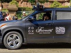加州首批Zoox为可载客无人驾驶服务商