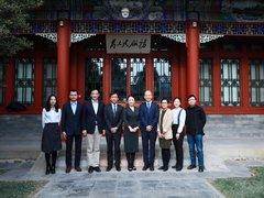 网龙华渔教育捐赠清华大学仪式举行