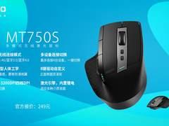 雷柏MT750S多模式无线激光鼠标视频