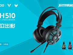 雷柏VH510虚拟7.1声道RGB游戏耳机体验
