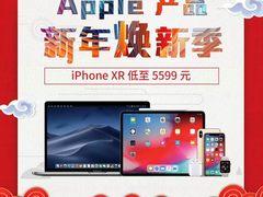 京东Apple产品新年焕新季,京享无忧之上手无忧服务正式上线