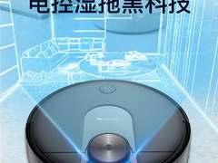 扫地机器人好用吗?智能技术创造洁净家居