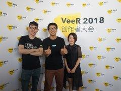 全面步入跨平台交互时代!VeeR全面助力VR内容创作