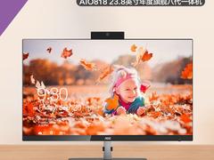 手机无线充电 AOC AIO818一体机京东热售中