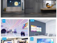 AOC助力福建省产品质量检验研究院马尾基地多媒体展厅项目