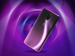 电光紫获用户好评 一加6T现货热销中