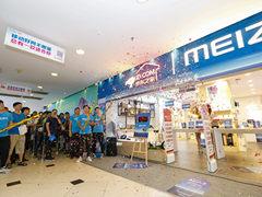 魅族16th开售1秒售罄 官网开启全款预定4-8周内发货