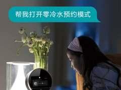 云米发布互联网零冷水燃气热水器Zero,国民级爆品颠覆洗浴体验!