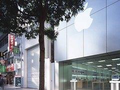 苹果将关闭世界最小零售店:已营业13年