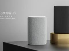 599元小米小爱音箱HD发布:支持360°全向音效