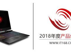 惠普暗影精灵&光影精灵4代游戏本荣获IT168 2018年度产品创新奖