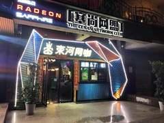 助阵束河网咖 AMD显卡重庆塞尚网盟活动季启动