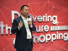 京东CES 2019首秀  打造全球消费电子最受信赖平台