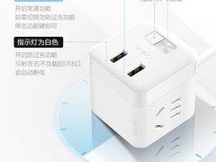 公牛自动防过充魔方USB插座 随时让你的手机充满电