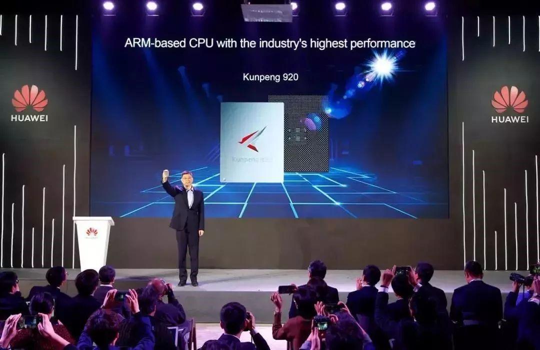 华为发布业界最高性能ARM-based处理器,创造计算性能新纪录