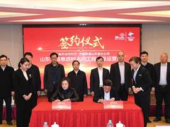 山东联通与山东省农业农村厅签约 共同推进信息进村入户
