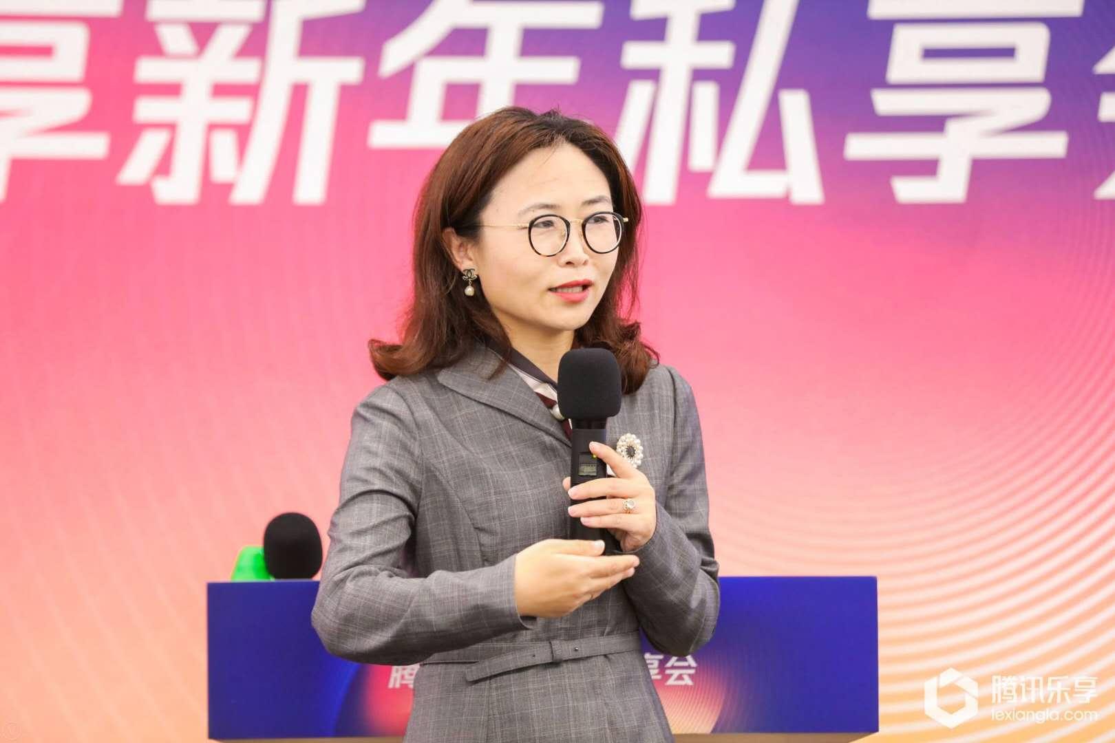 腾讯乐享首届线下分享会 发布三大新功能