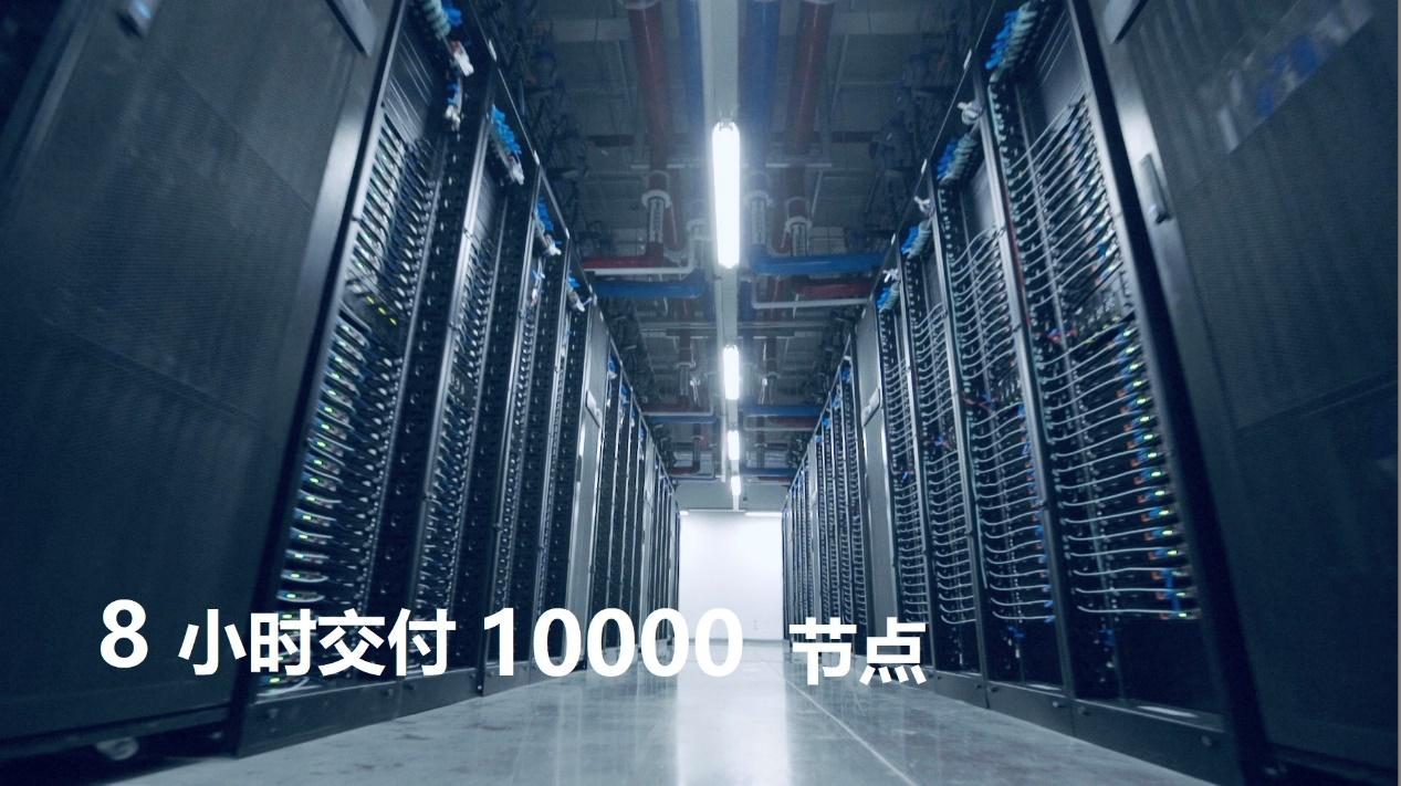 8小时部署万台服务器 浪潮刷新业界交付新速度