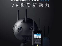 8K 3D超强防抖 全景相机Insta360 Pro 2全球首发