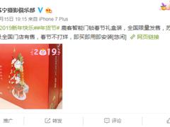 送给父母的新年货,苏宁智能门锁增长523%