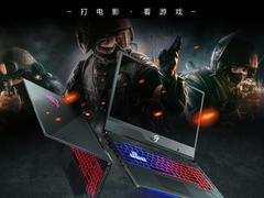 搭载GeForce RTX 2060显卡 ROG枪神2s京东预约即享千元优惠