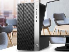 高性能办公新体验,惠普战99商用台式电脑京东报价3699元起