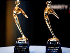 开年暖心  软通智慧荣膺年度责任品牌奖、年度公益践行奖两大殊荣