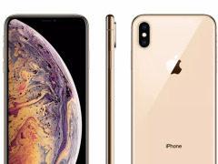 OMG !历史最低: iPhone XS Max 64G 售价只要7999元