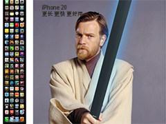 索尼Xperia XZ4将采用21:9屏幕 这真的不是iPhone20?