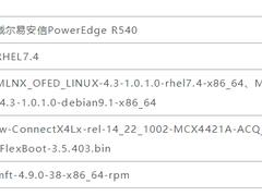 刷新Mellnaox 25G网卡固件的方法,你get了吗