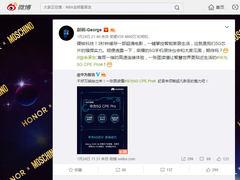 华为巴龙5000模组发布 荣耀5G手机即将面世