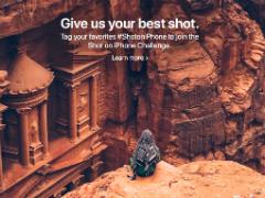 """苹果更新比赛公告:""""Shot on iPhone""""大赛获奖作品将支付许可费"""