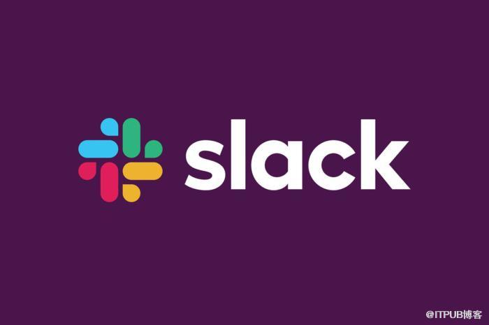 知识点   4个缓解Slack安全风险的技巧