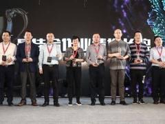 软通智慧荣获华为2018安平系统生态伙伴最佳业绩增长奖