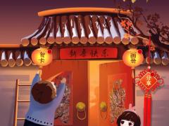 年画还能这样玩!微信推出小游戏《年画重回春节》