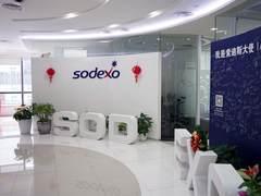 看索迪斯资深IT经理如何借助理光实现企业一体化办公