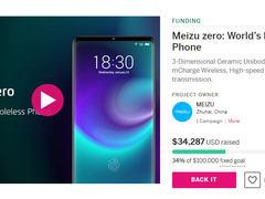 魅族zero无孔手机众筹完成34% 极客抢先版已售出