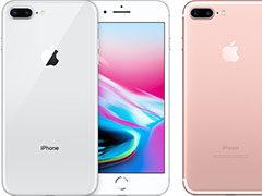 苹果为规避高通专利 将在德国iPhone换成高通基带