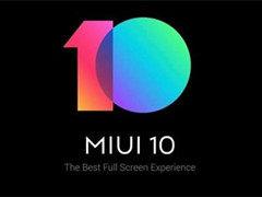 """一大帮米粉即将转化成""""米黑"""" 小米MIUI 10全球软件内置黑色主题"""