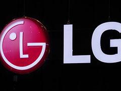 LG称现在推出折叠屏过早 将会根据市场判断时机