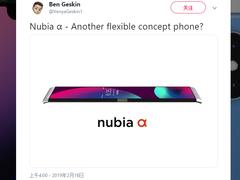 量产版更炫酷! 努比亚α真机渲染图曝光