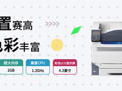 OKI医疗打印机:帮助医生看透一切