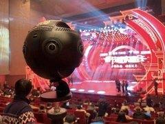 中国联通:5G手机等重磅创新终端将亮相MWC19