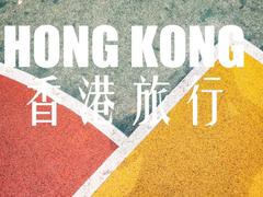 旅拍人像攻略 索尼全画幅微单A7M3漫游香港
