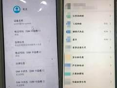 疑似魅族Note9真机曝光 极致水滴屏