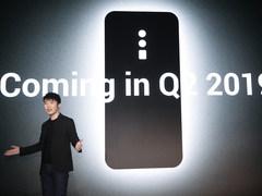 2019 OPPO创新大会开幕 10倍混合光学变焦+5G手机抢眼MWC