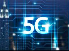 英特尔称将在2020年推出5G芯片 这与苹果的计划不谋而合